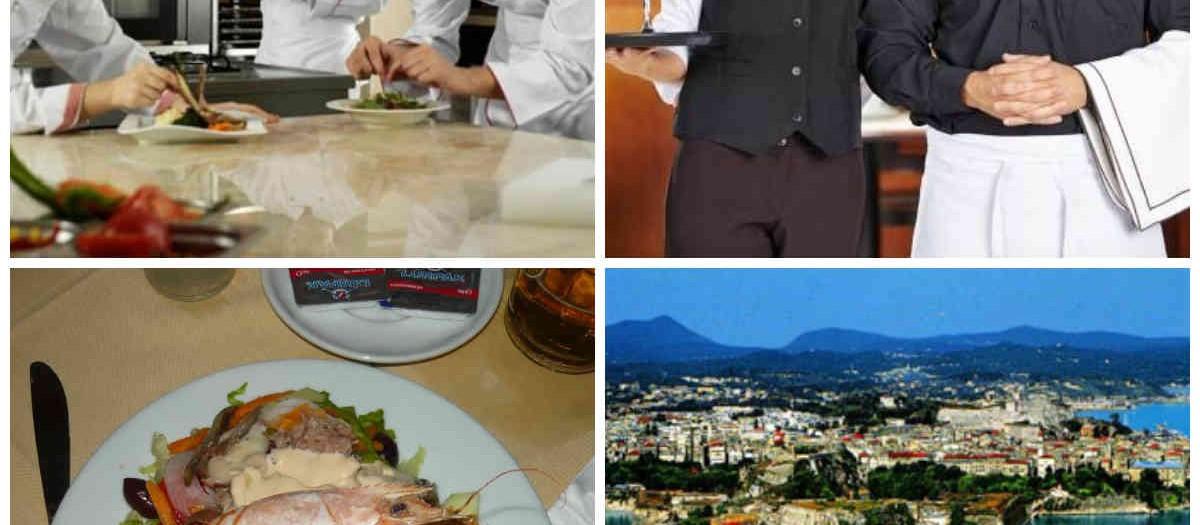 collage Corfu